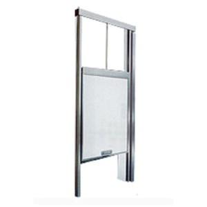 Puerta frigorifica Tipo Guillotina GGT